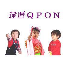 http://qpon-home.com/qpon/mago2003.jpg
